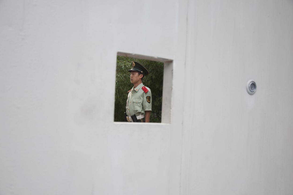 Guard in Beijing