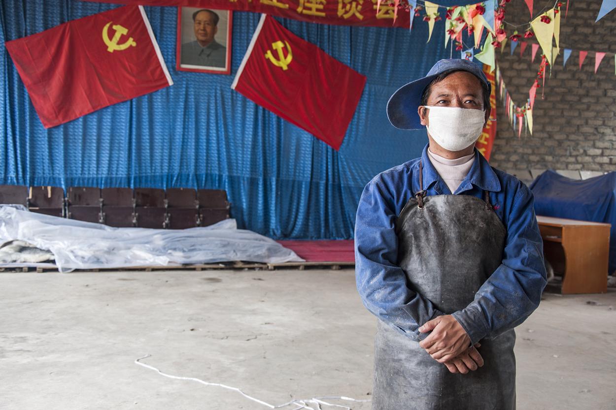 Lhasa factory