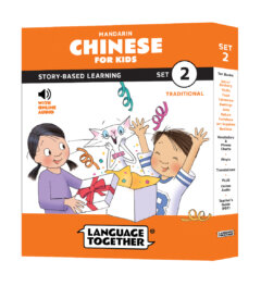 Set2-Chinese-for-kids.jpg