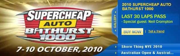 Get your ticket to the last 30 laps (Booking fee may apply)