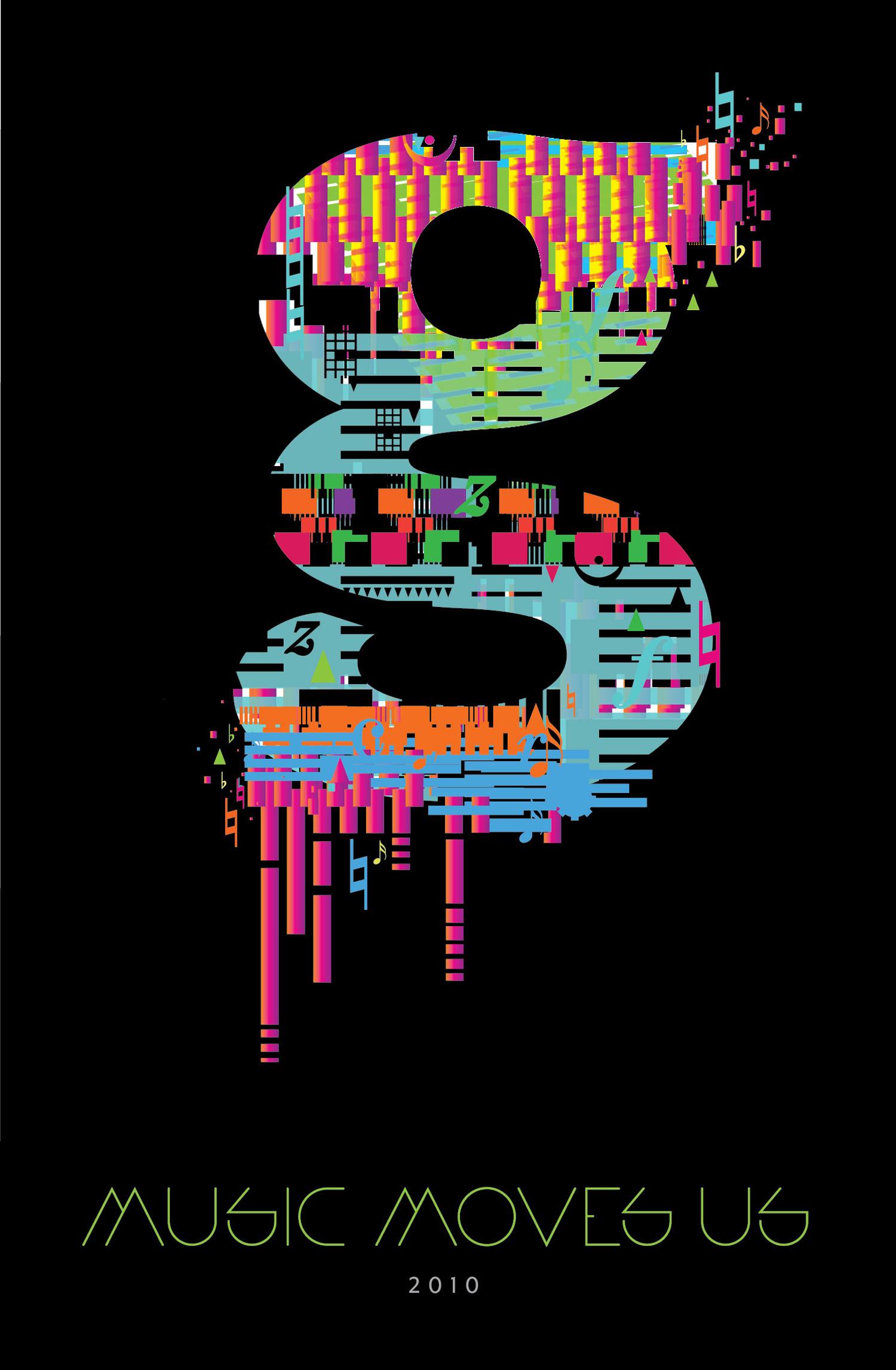 2013_Gball__SS_poster_01-02.jpg