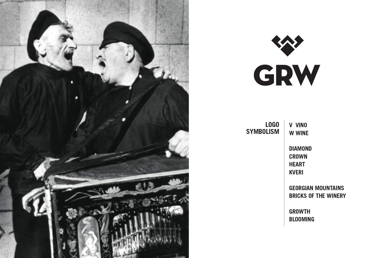 2013_GWR_SS_WEB_01b.jpg