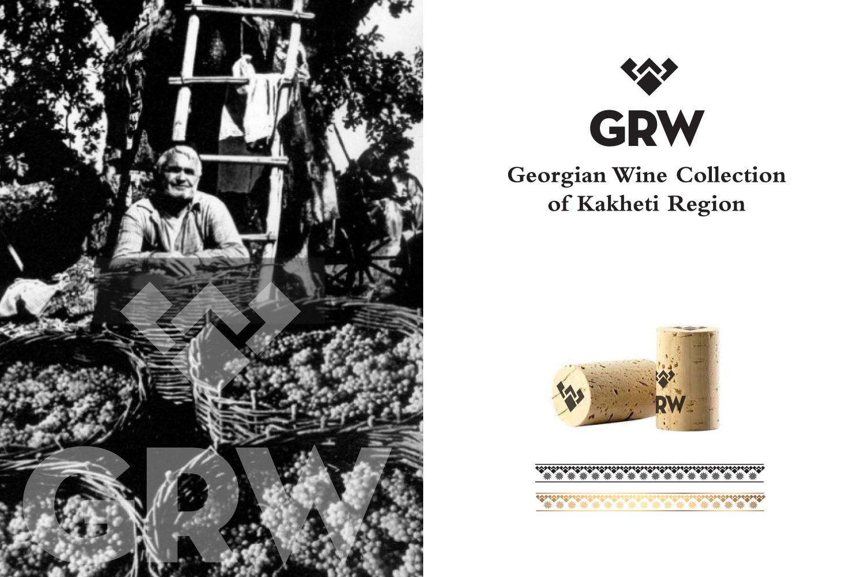 2013_GWR_SS_WEB_03.jpg
