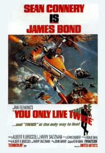 1967 - You Only Live Twice.jpg