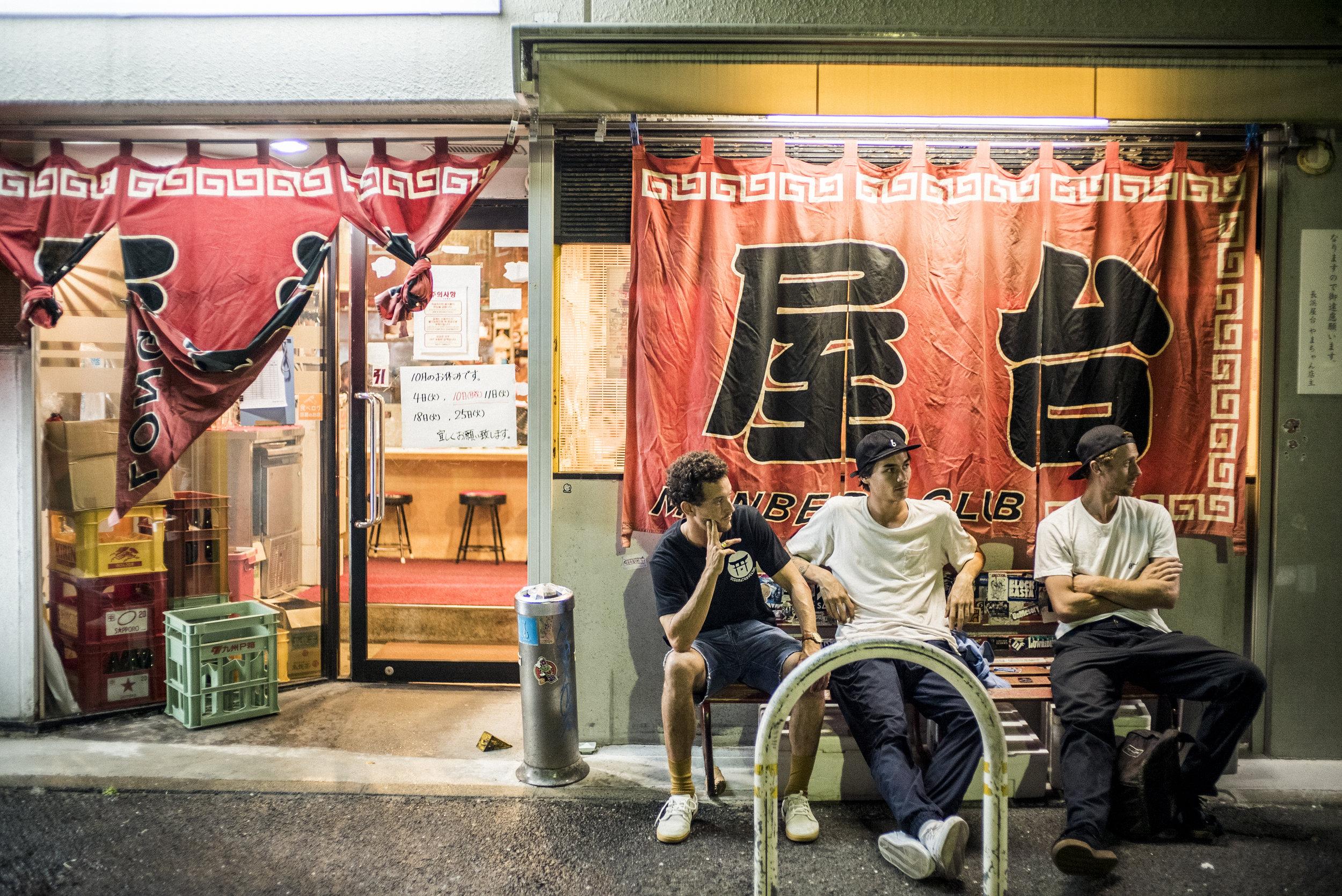 Digital Patrik Wallner 2016 Fukuoka Outside of Ramen.jpg