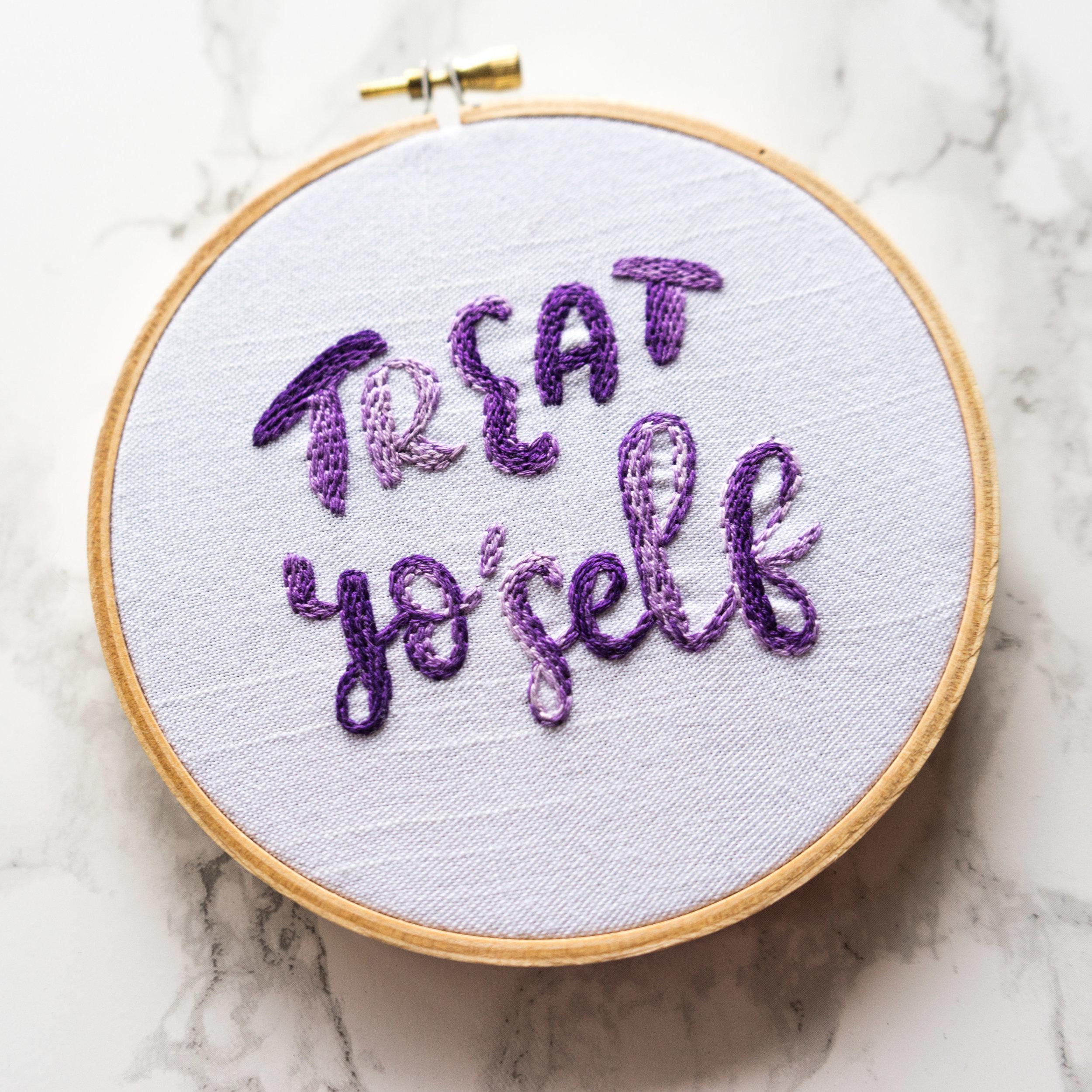 Treat-Yoself.jpg