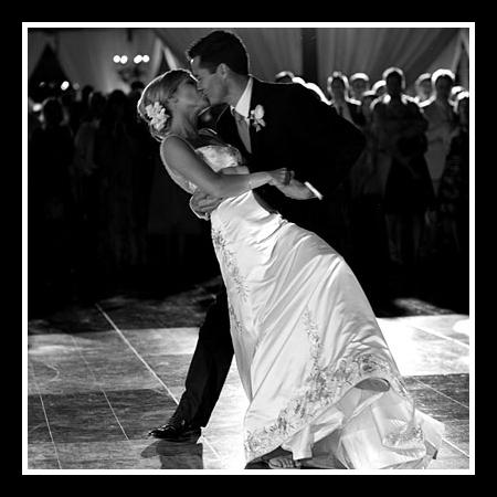 #1 Wedding DJ in Atlanta