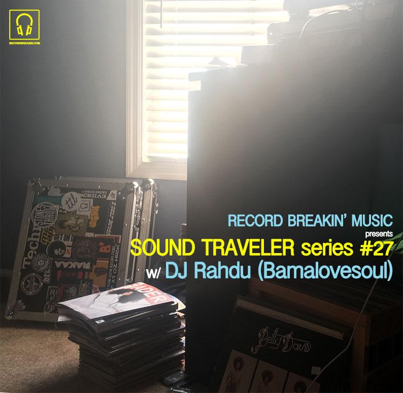 RBM-Sound-Traveler-w-DJ-Rahdu.jpg