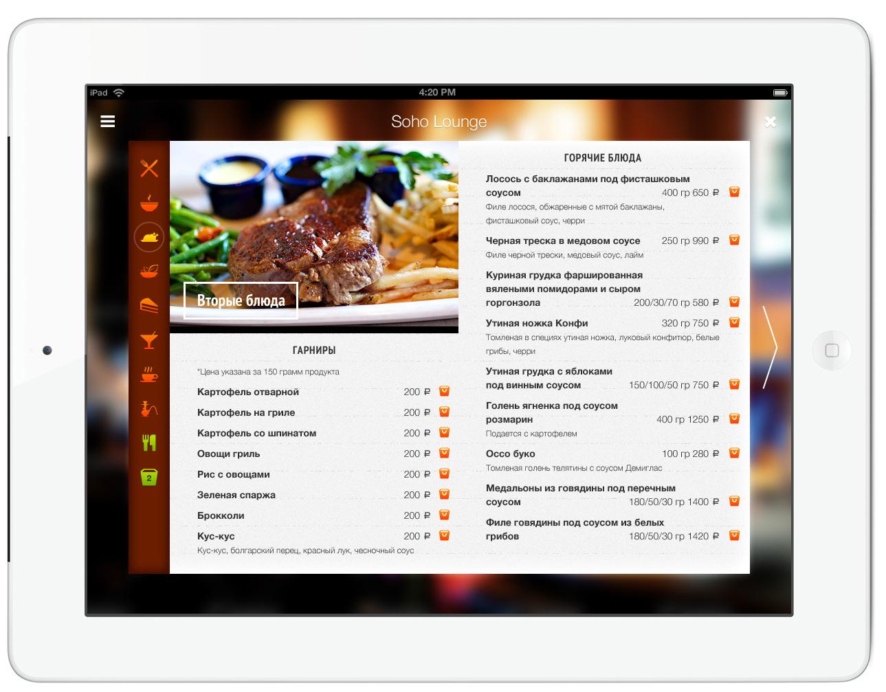 lafamilia_restaurant_menu.jpg