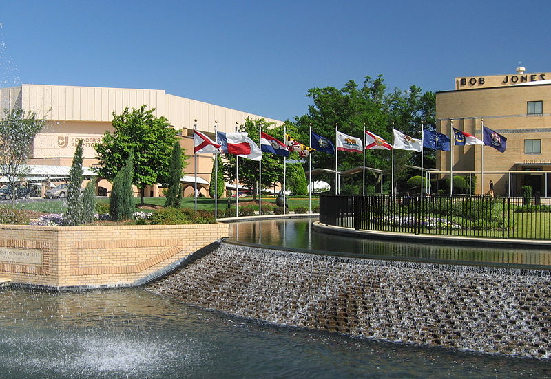 800px-Bob_Jones_University,_Front_Campus_Fountain