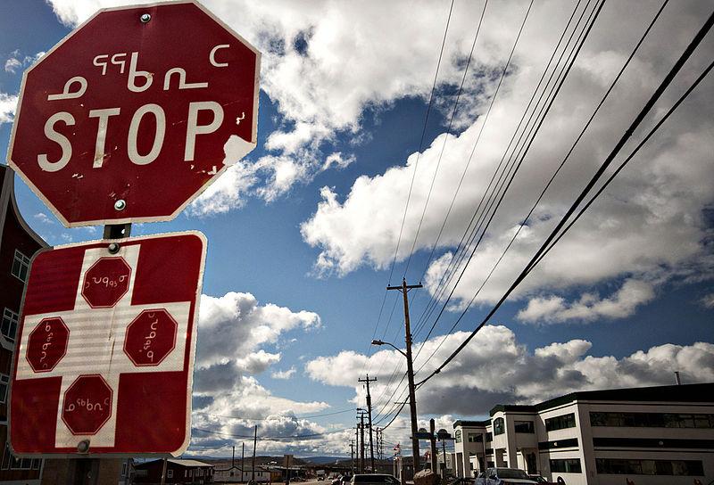 800px-Iqaluit_stop_sign