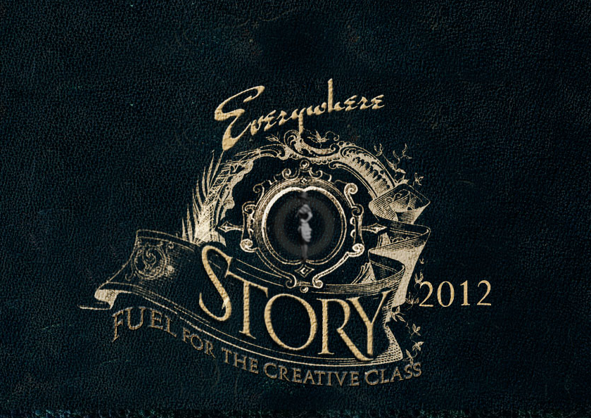 STORY2012-site