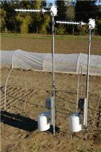 Yagi Directional Antenna