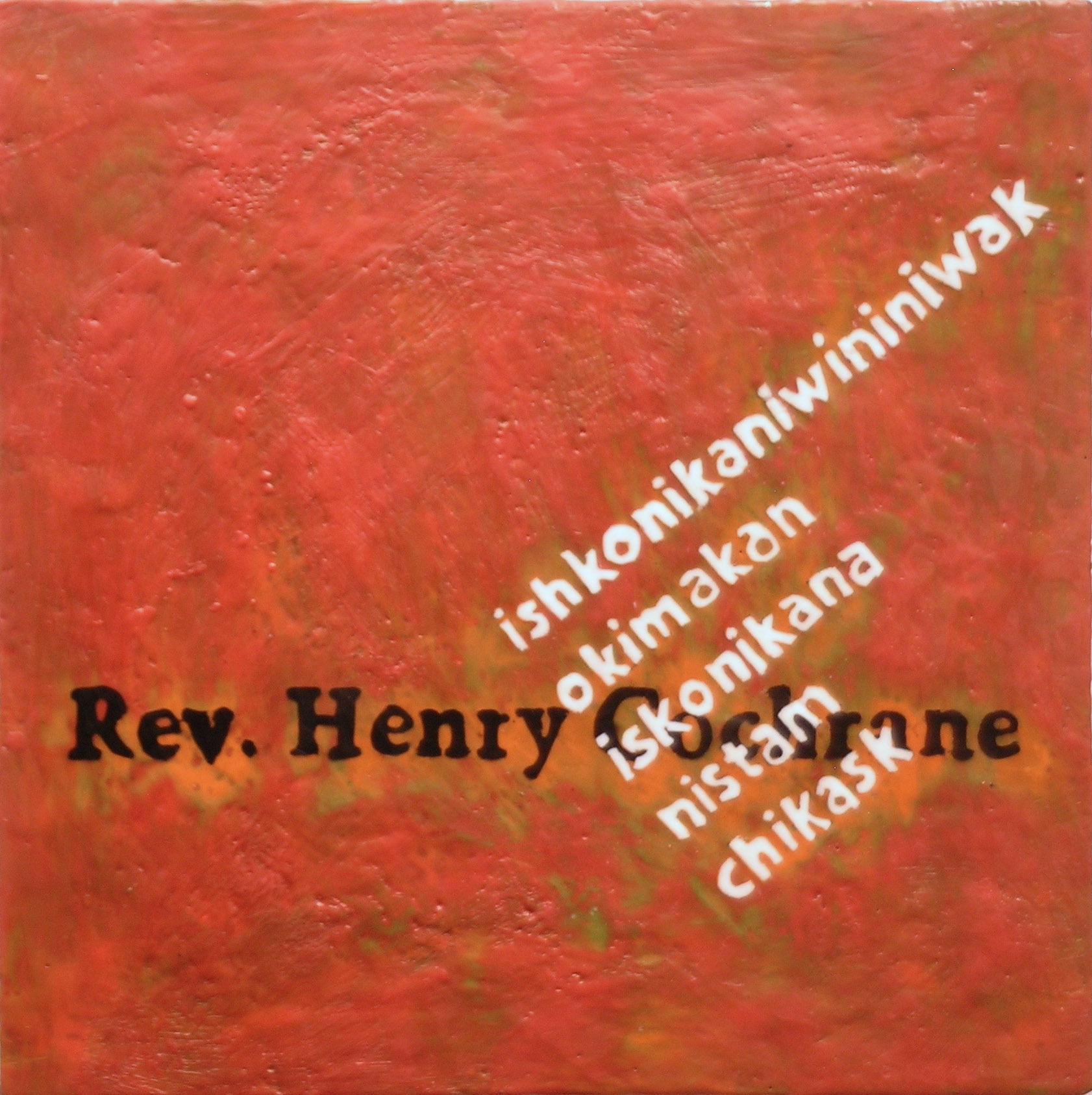 TS-085, treaty and this adhesion, having been first read and explained by the Rev. Henry Cochrane,  2016, mixed media, encaustic, 20x20.jpg