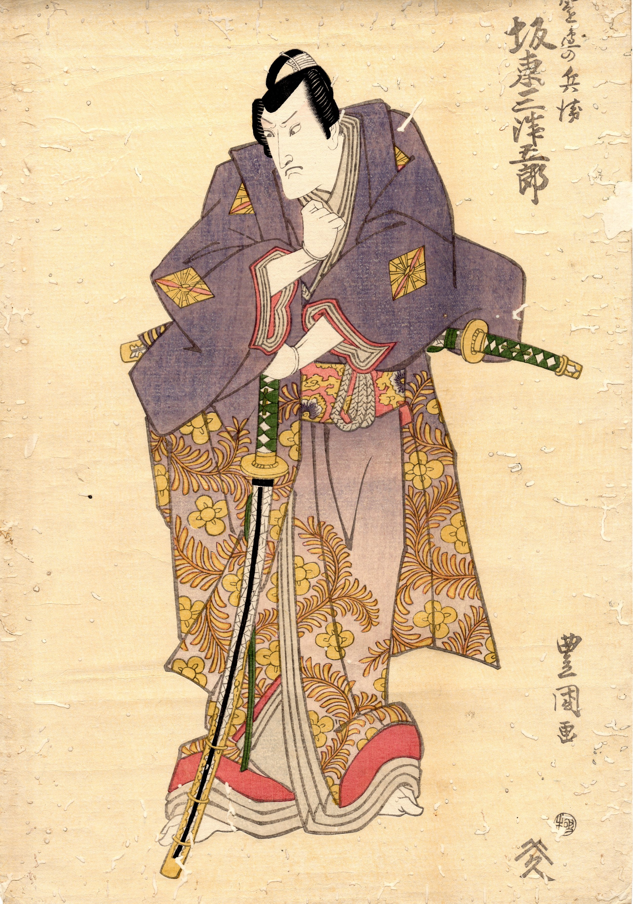 Fig.2 Toyokuni II Mitsugoro.jpg