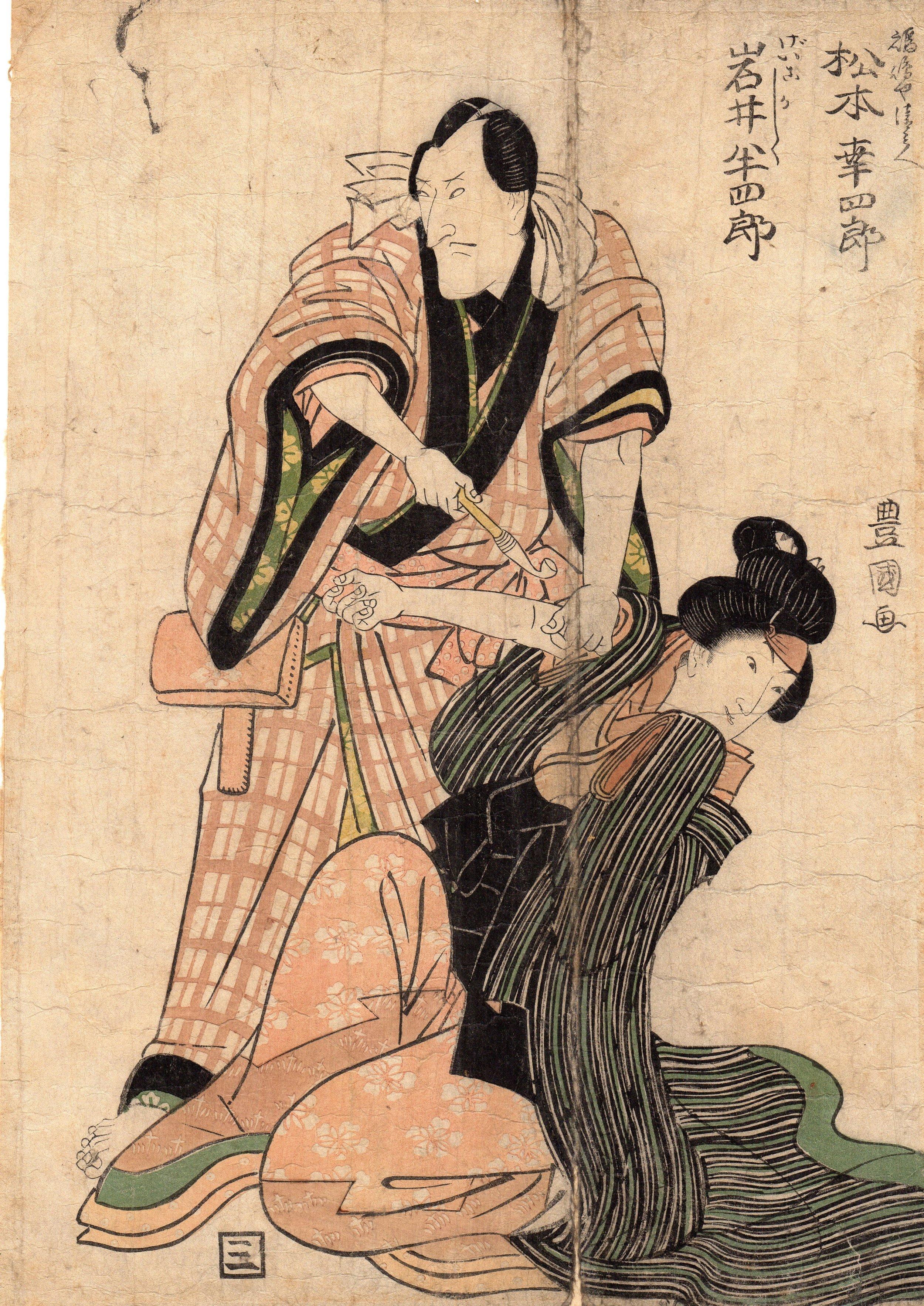 Fig.1 Toyokuni.jpg