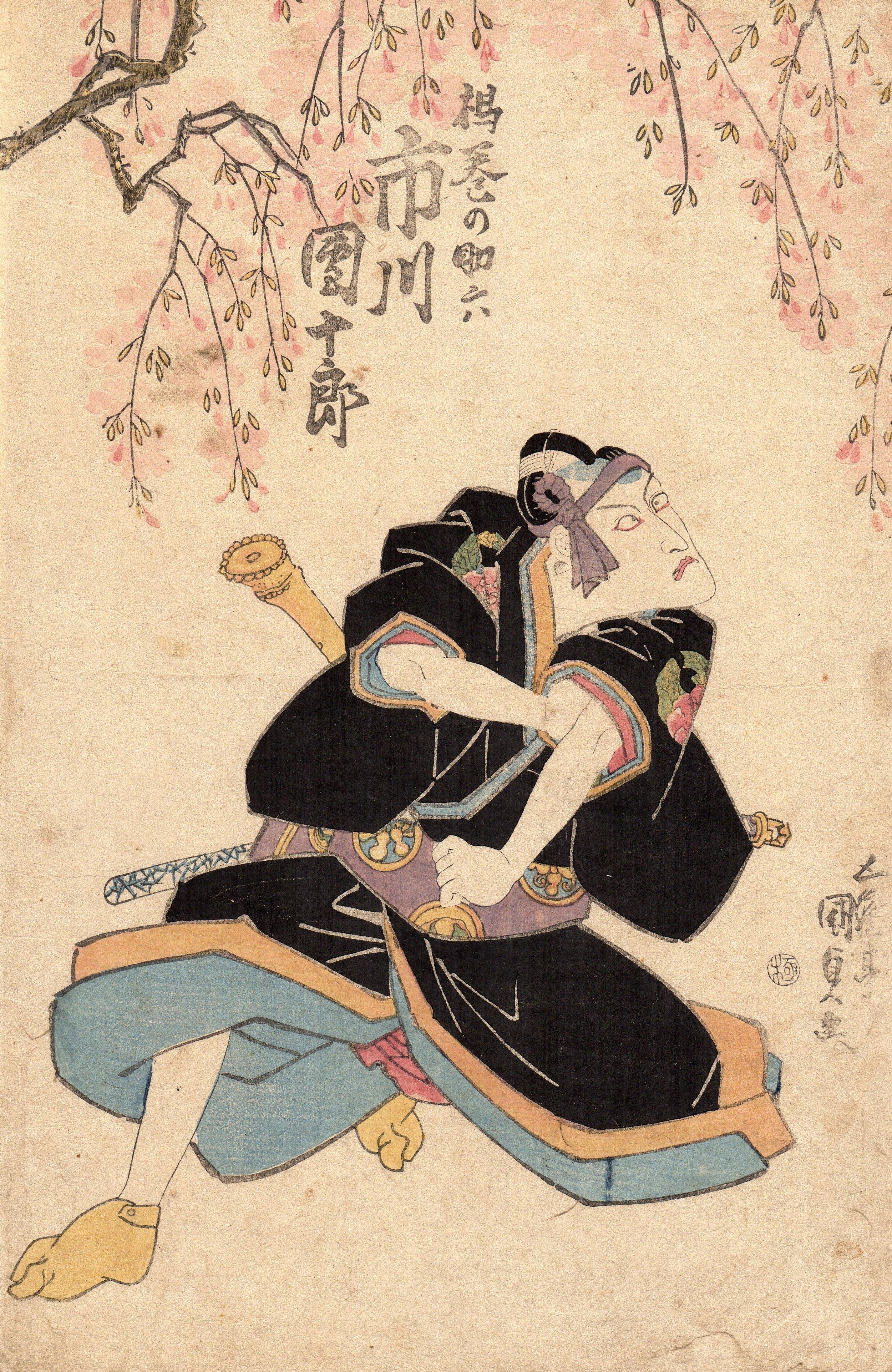 Fig.4 Sukeroku.jpg