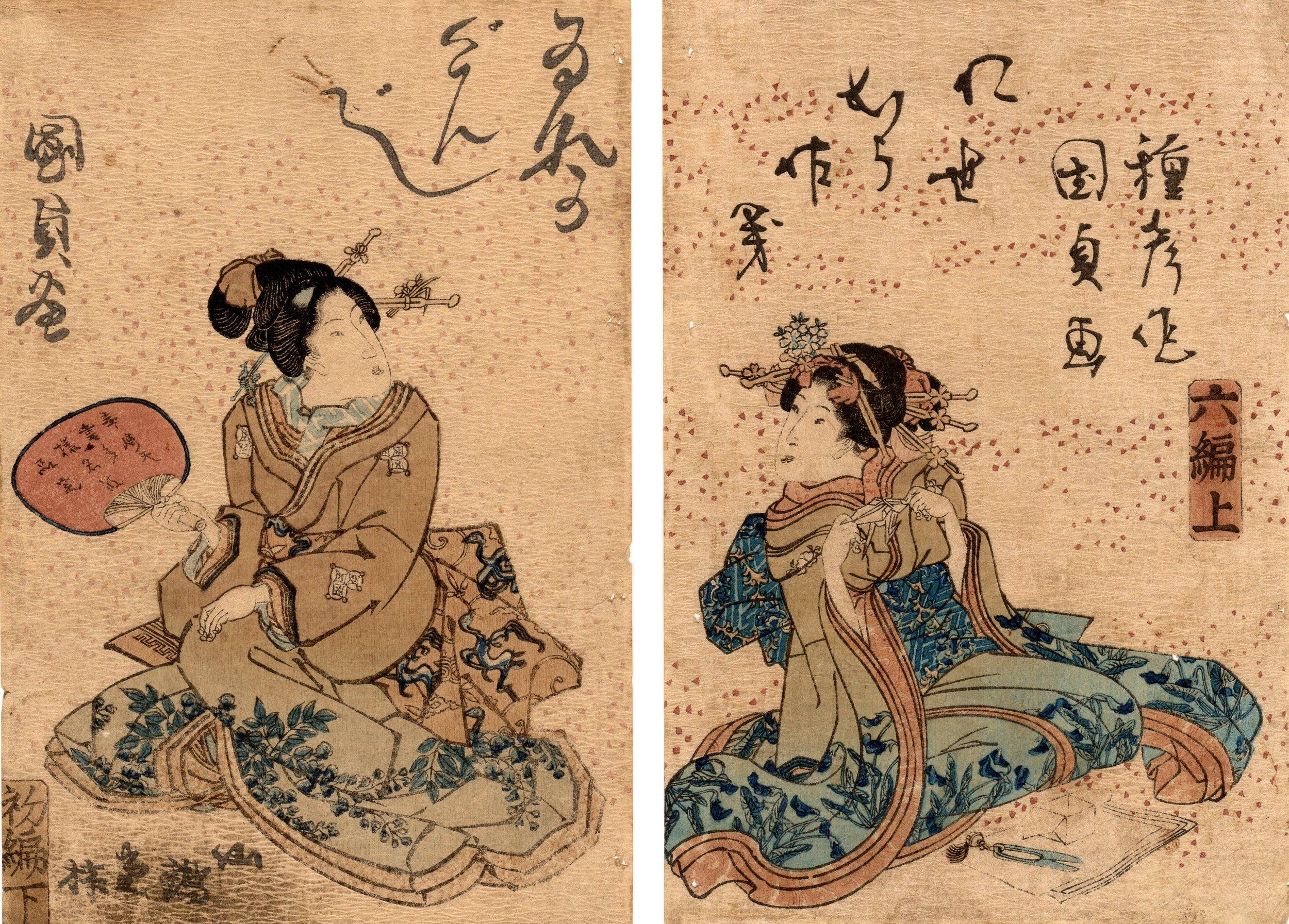 Fig.5 Inaka Genji.jpg