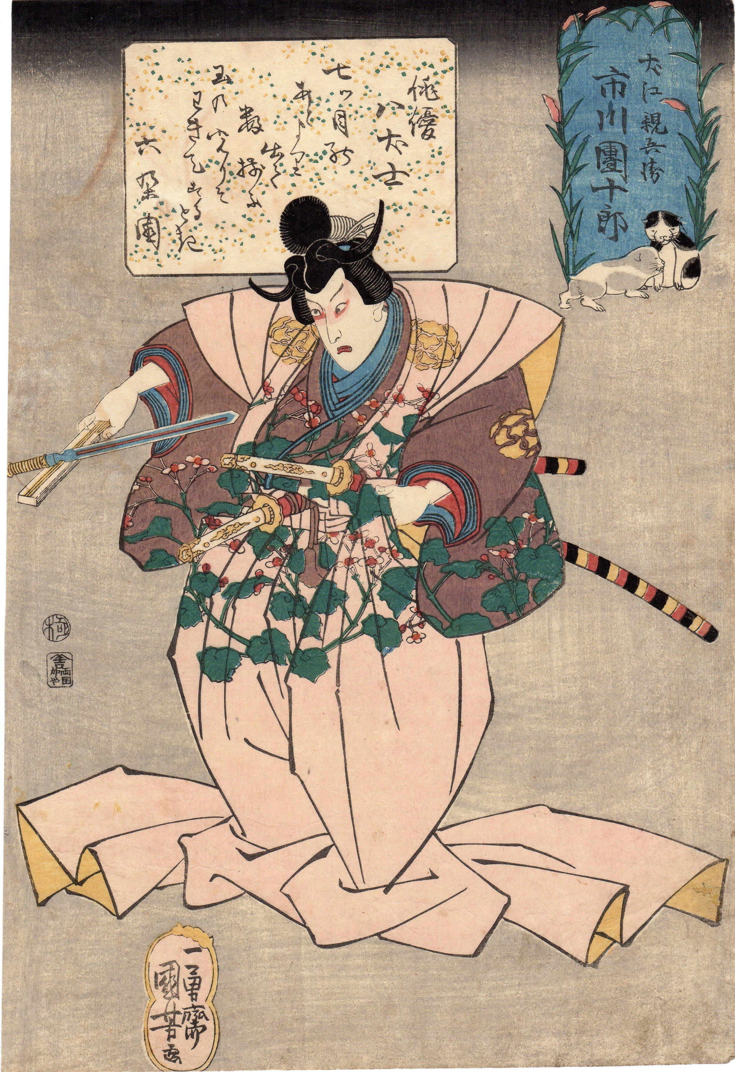 Fig.6 Inue Shinbei.jpg