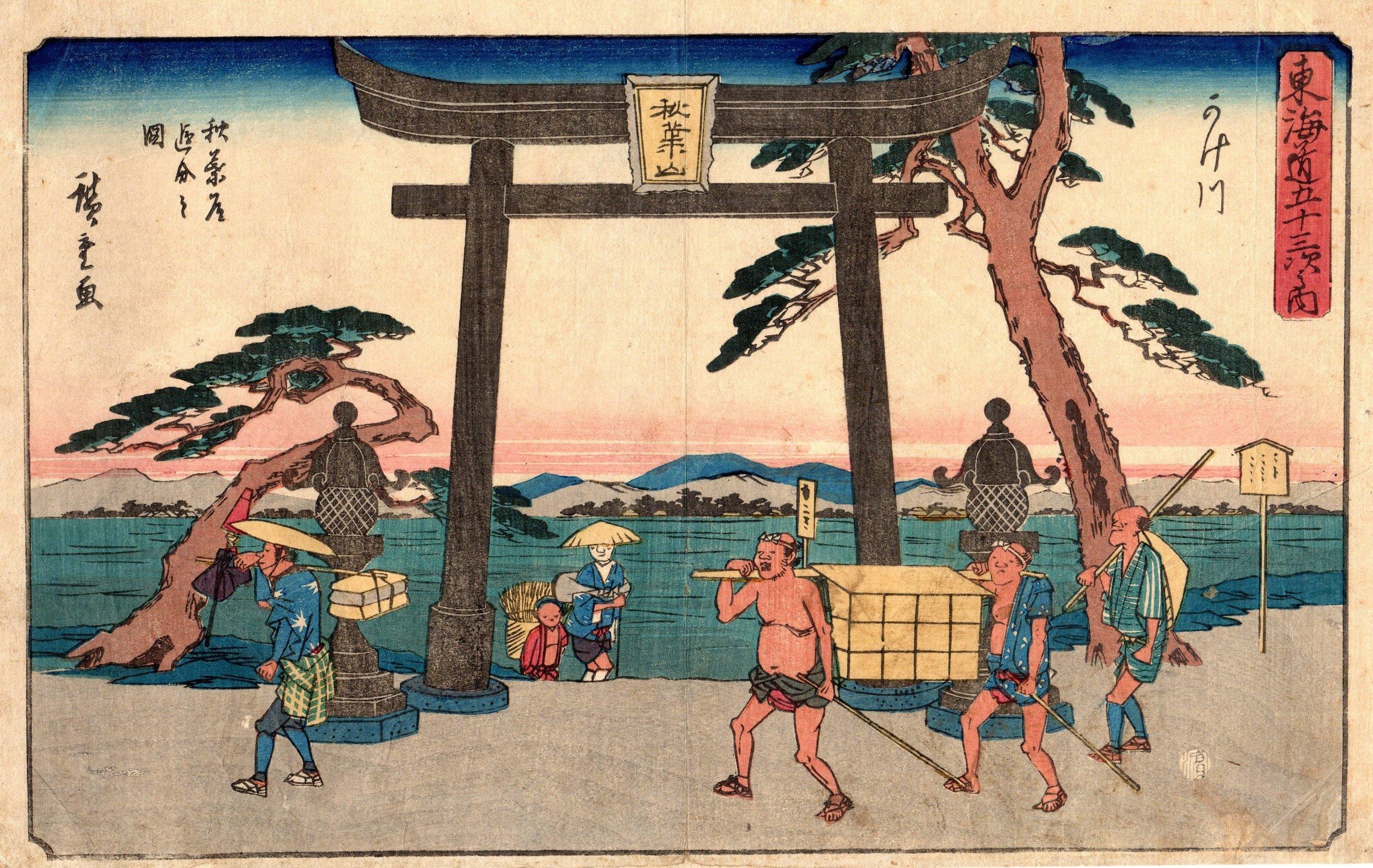 Fig.10 Gyosho Kakegawa.jpg