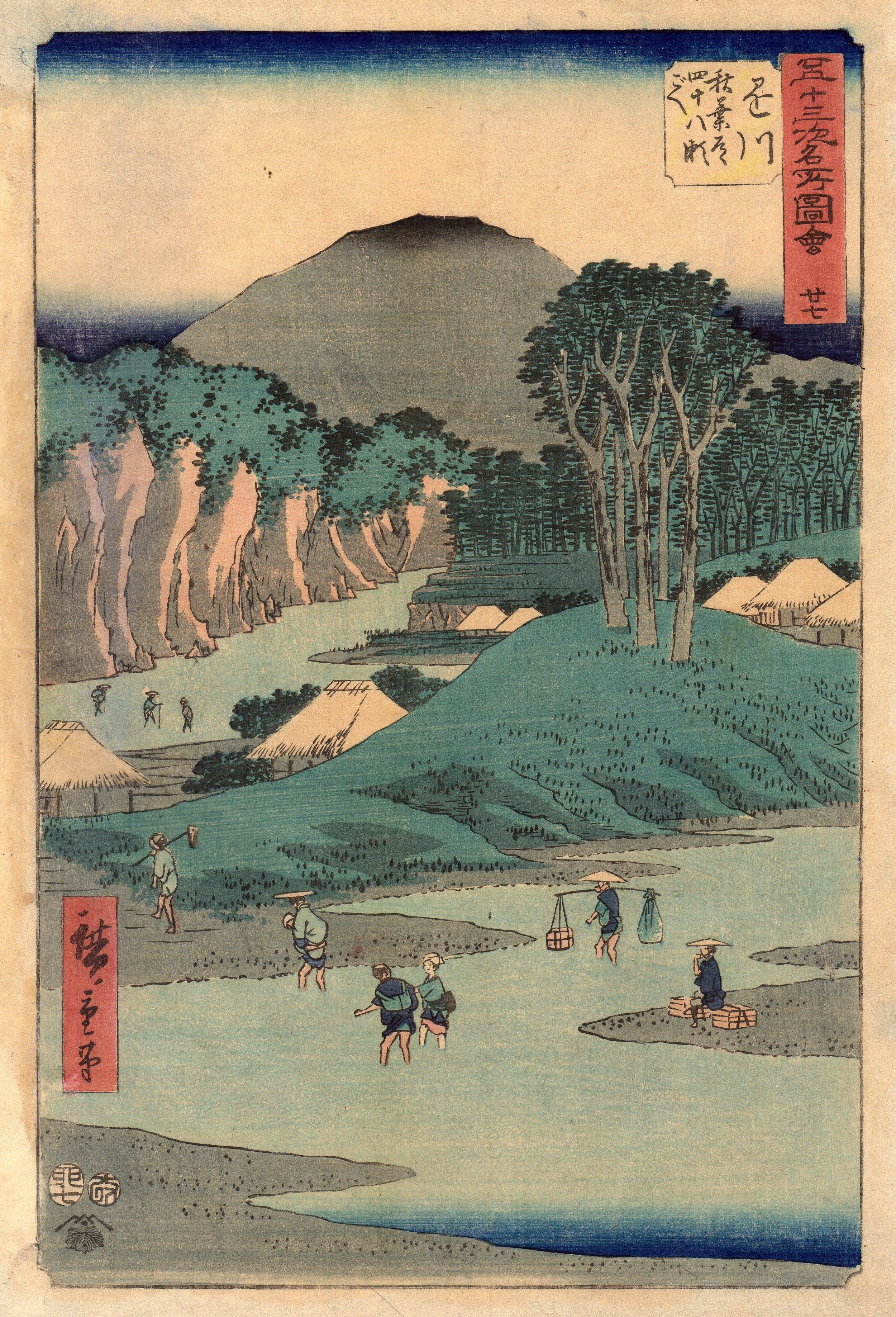 Fig.11 Vertical Kakegawa.jpg