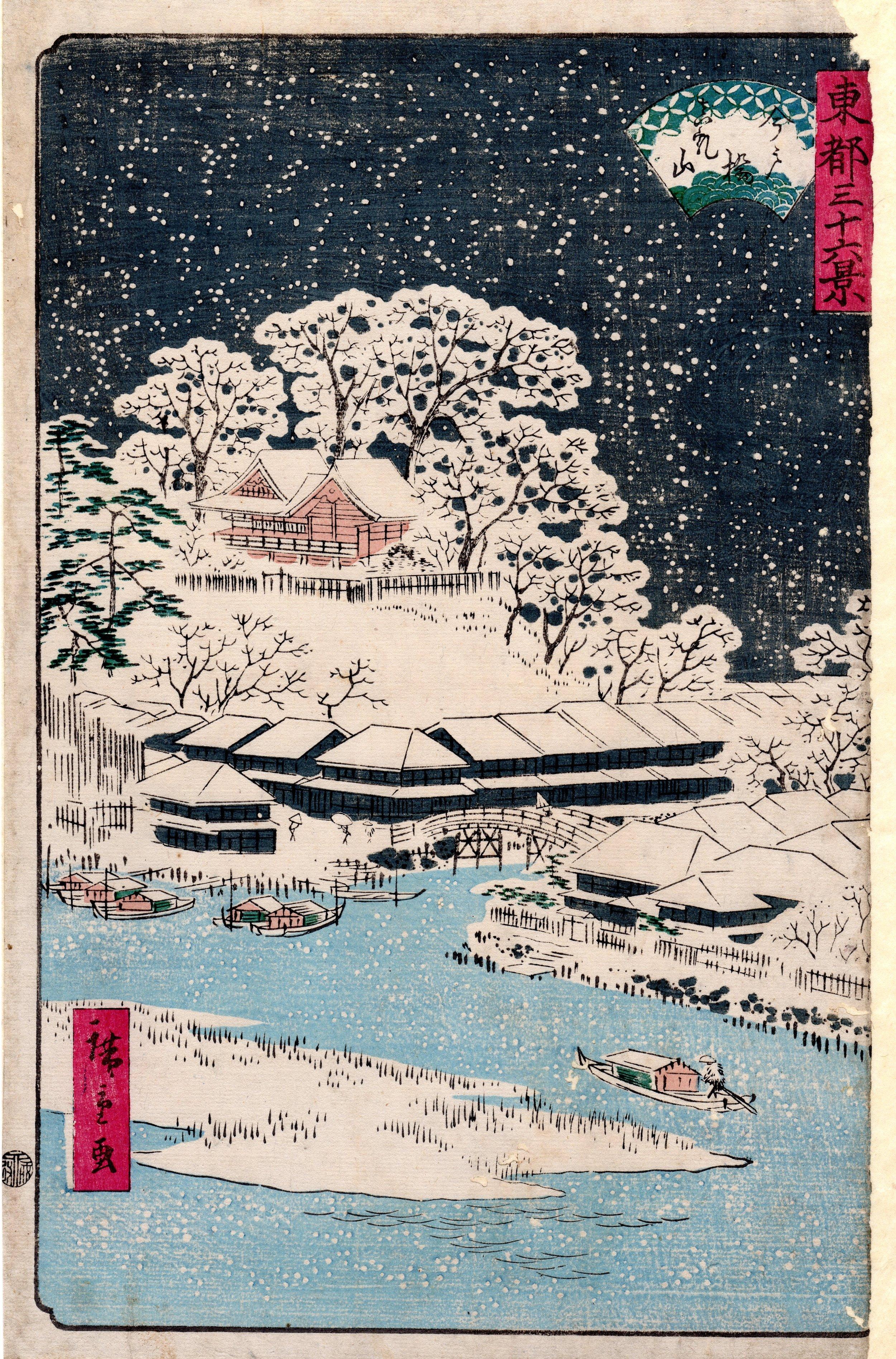 Fig.14 Imadobashi.jpg