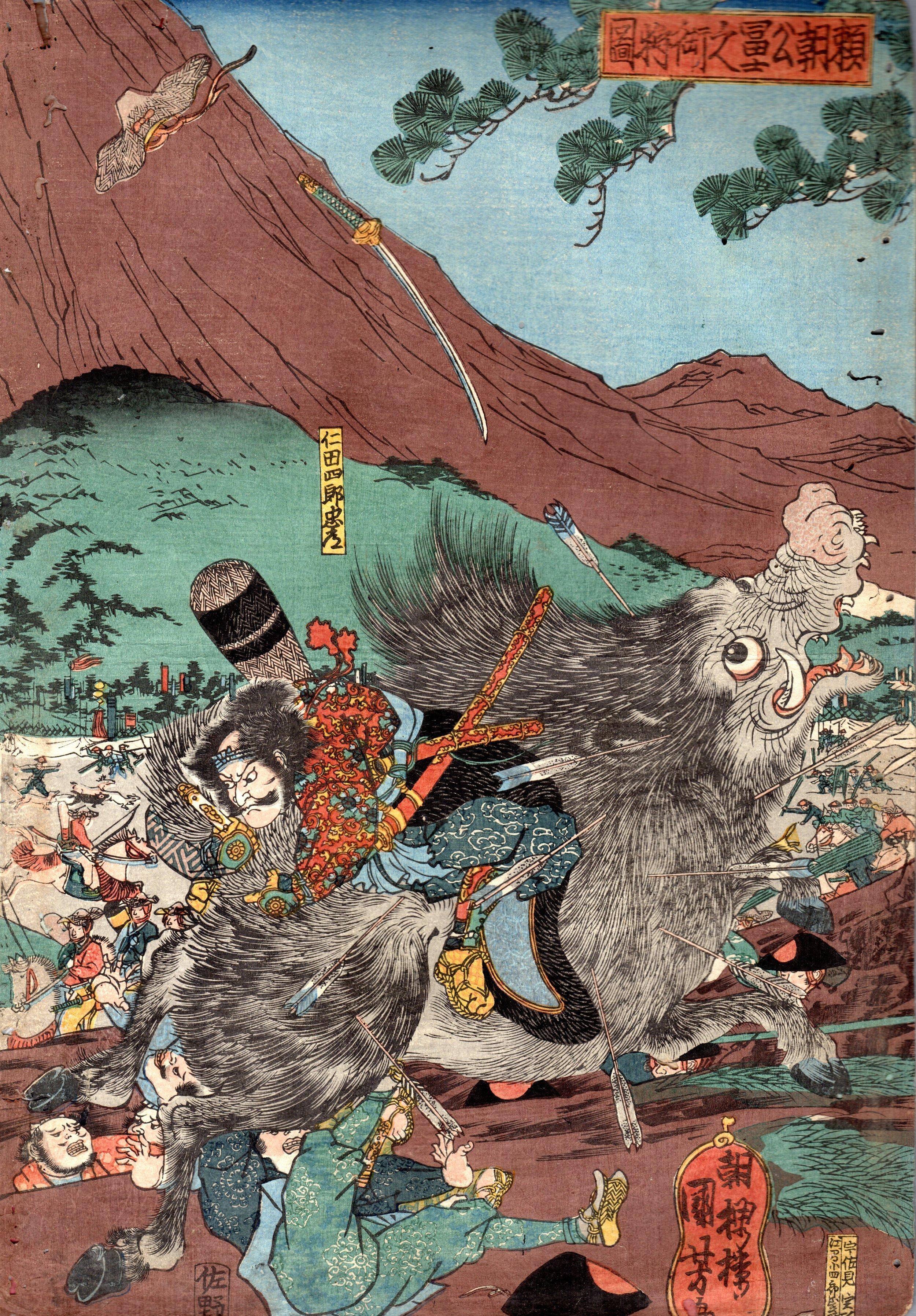 Fig.17 Kuniyoshi Mt. Fuji Hunt.jpg
