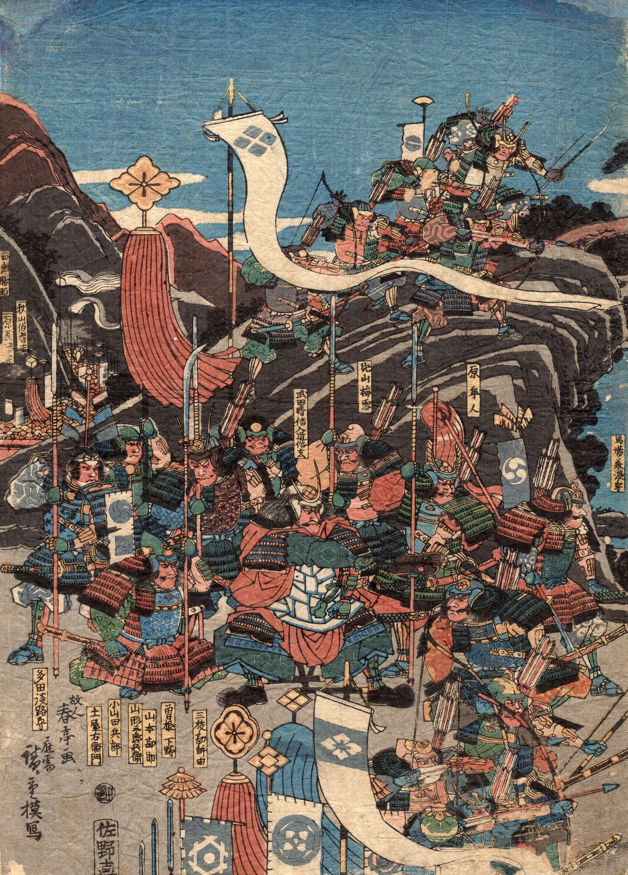 Fig.16 Hiroshige Kawanakajima.jpg