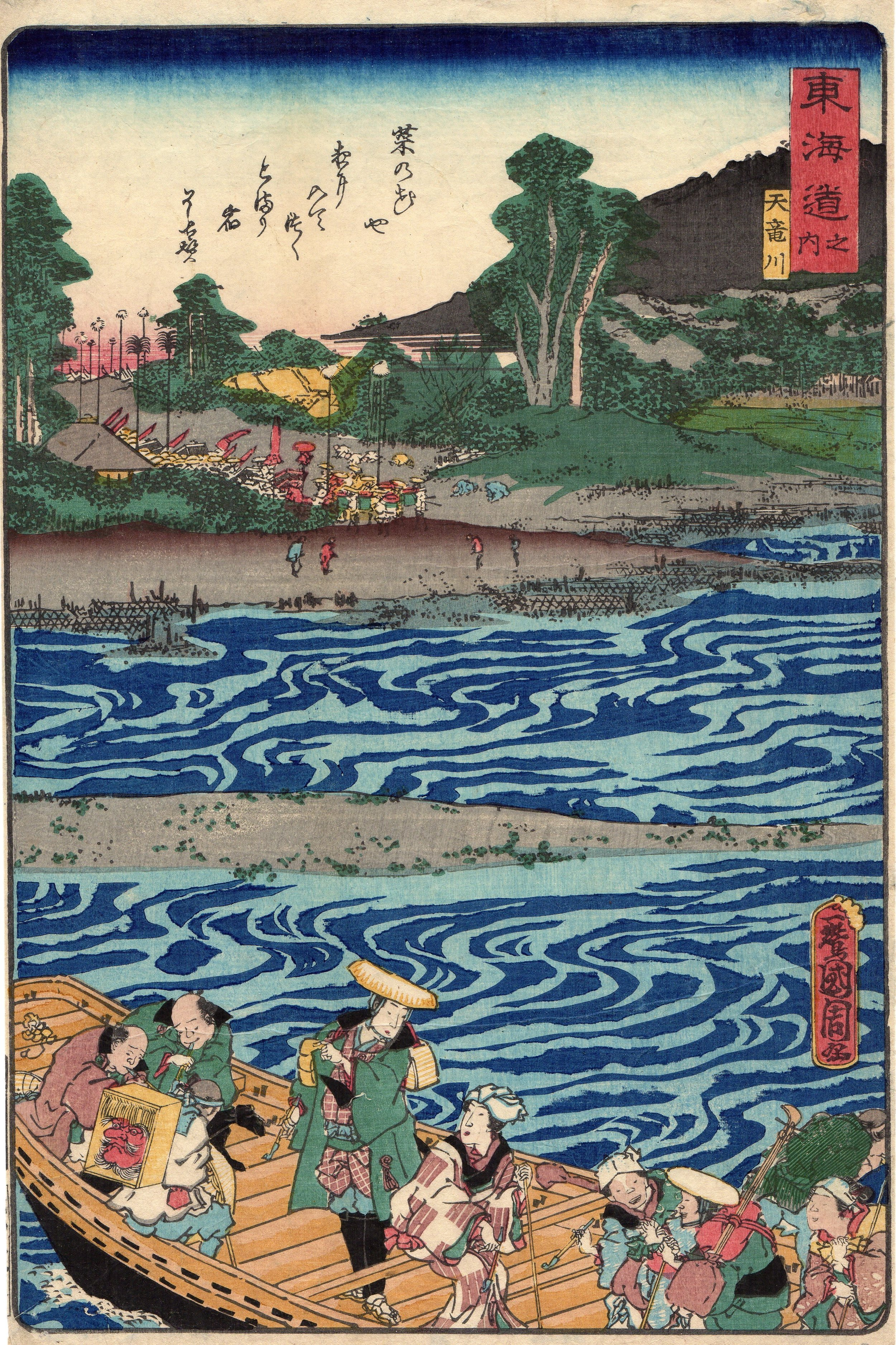 Fig.26 Tenryugawa.jpg