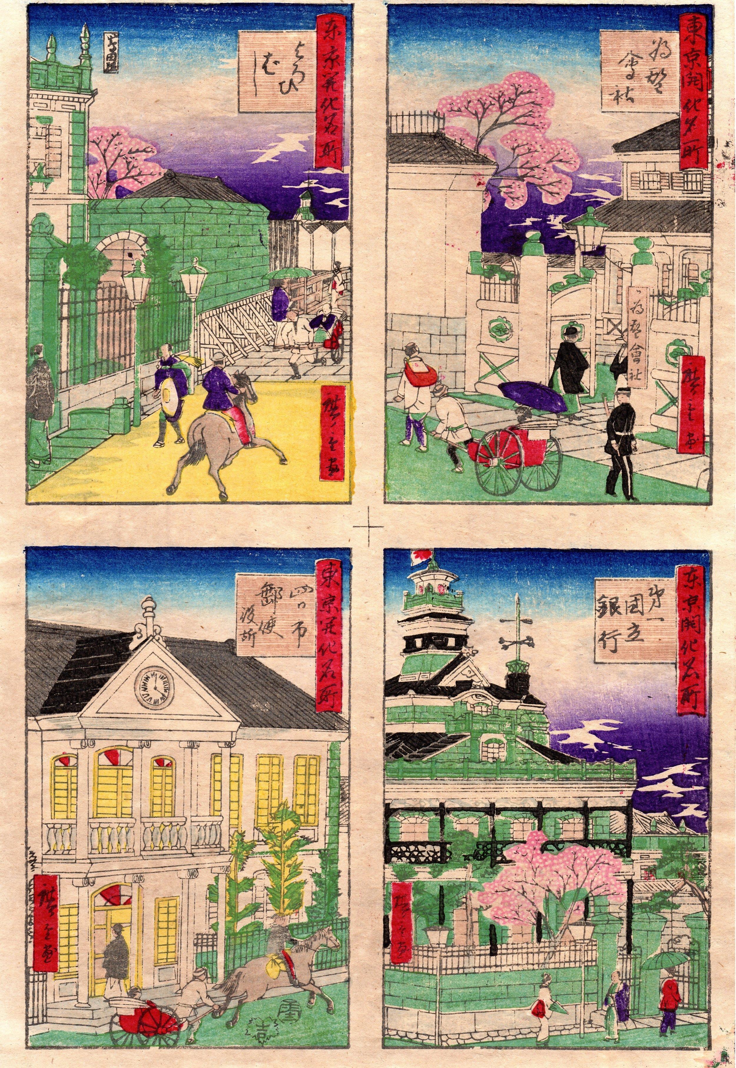 Fig.30 Hiroshige3 KaikaMeisho.jpg