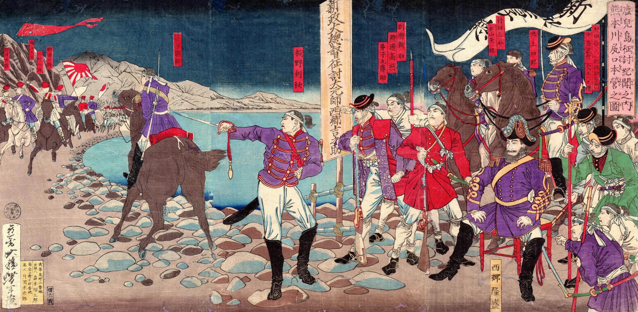 Fig.31 KumamotoKawajiri.jpg