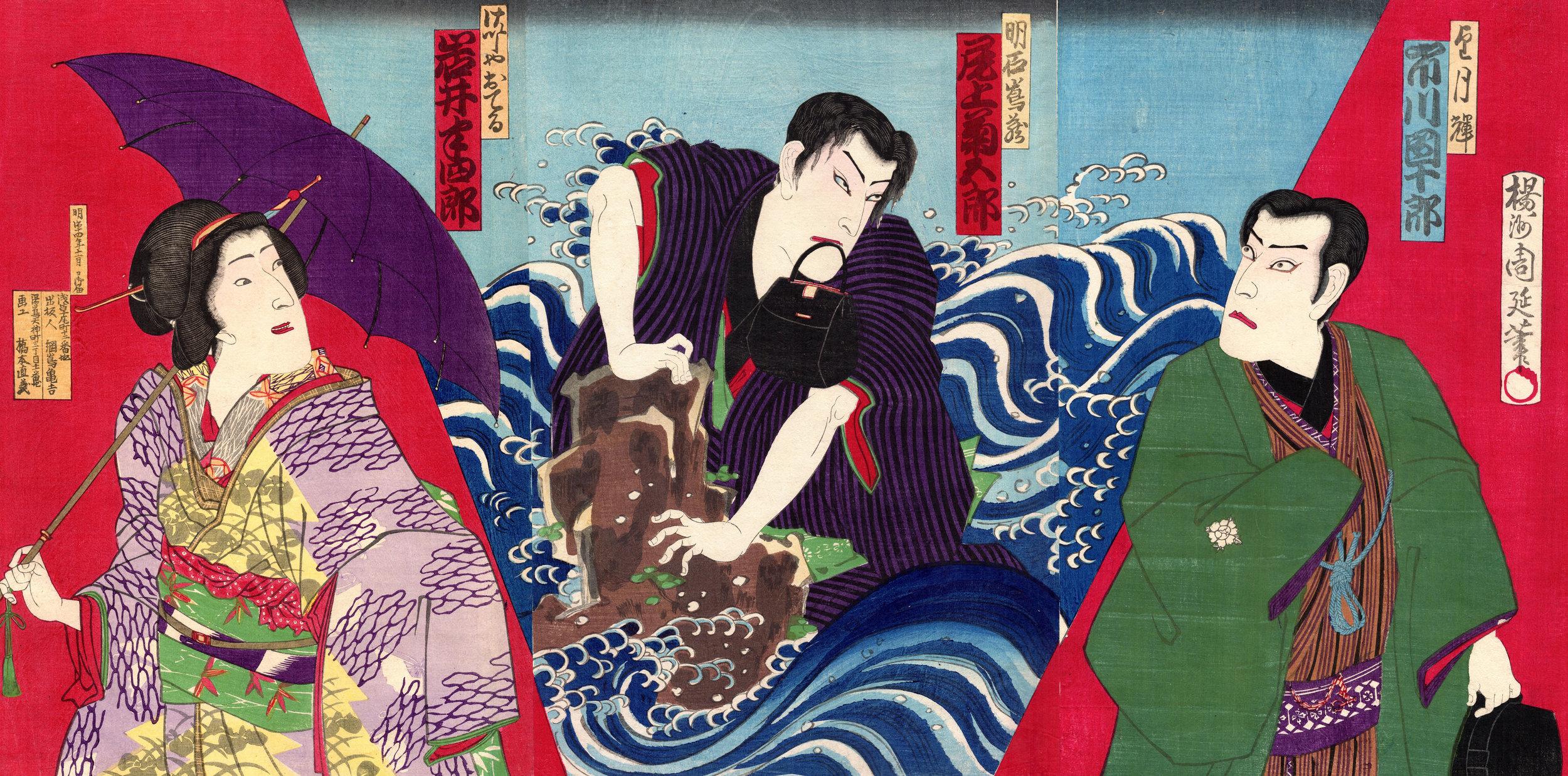 Fig.33 ChikanobuShiranami.jpg