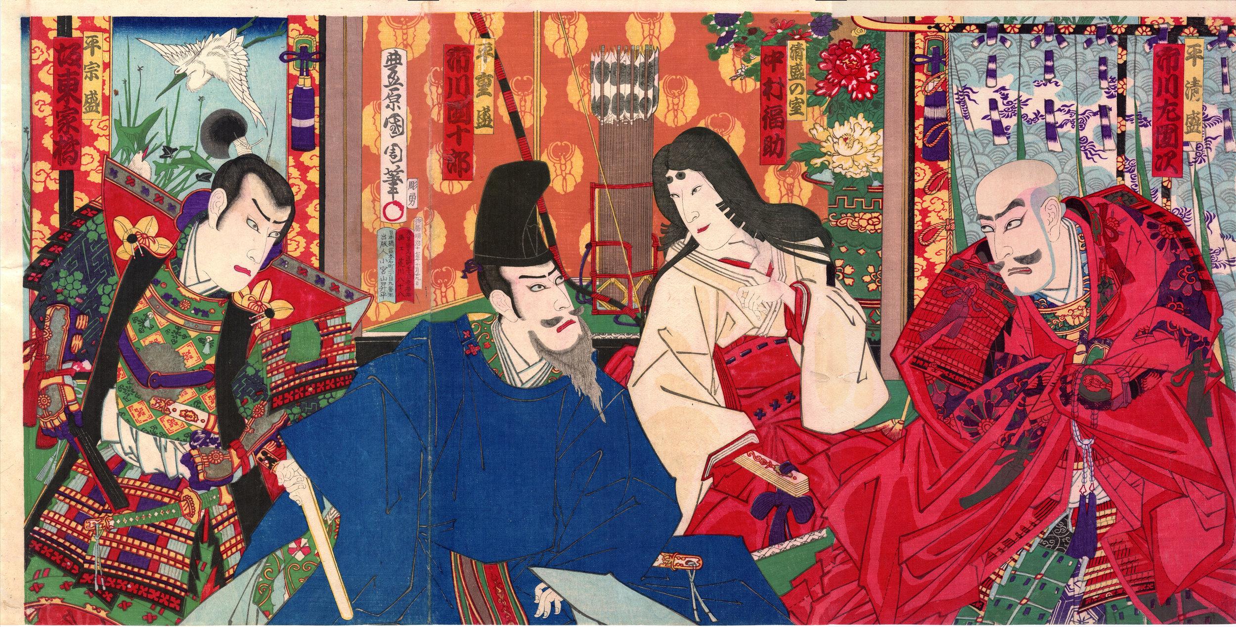 Fig.34 Kunichika Heike.jpg