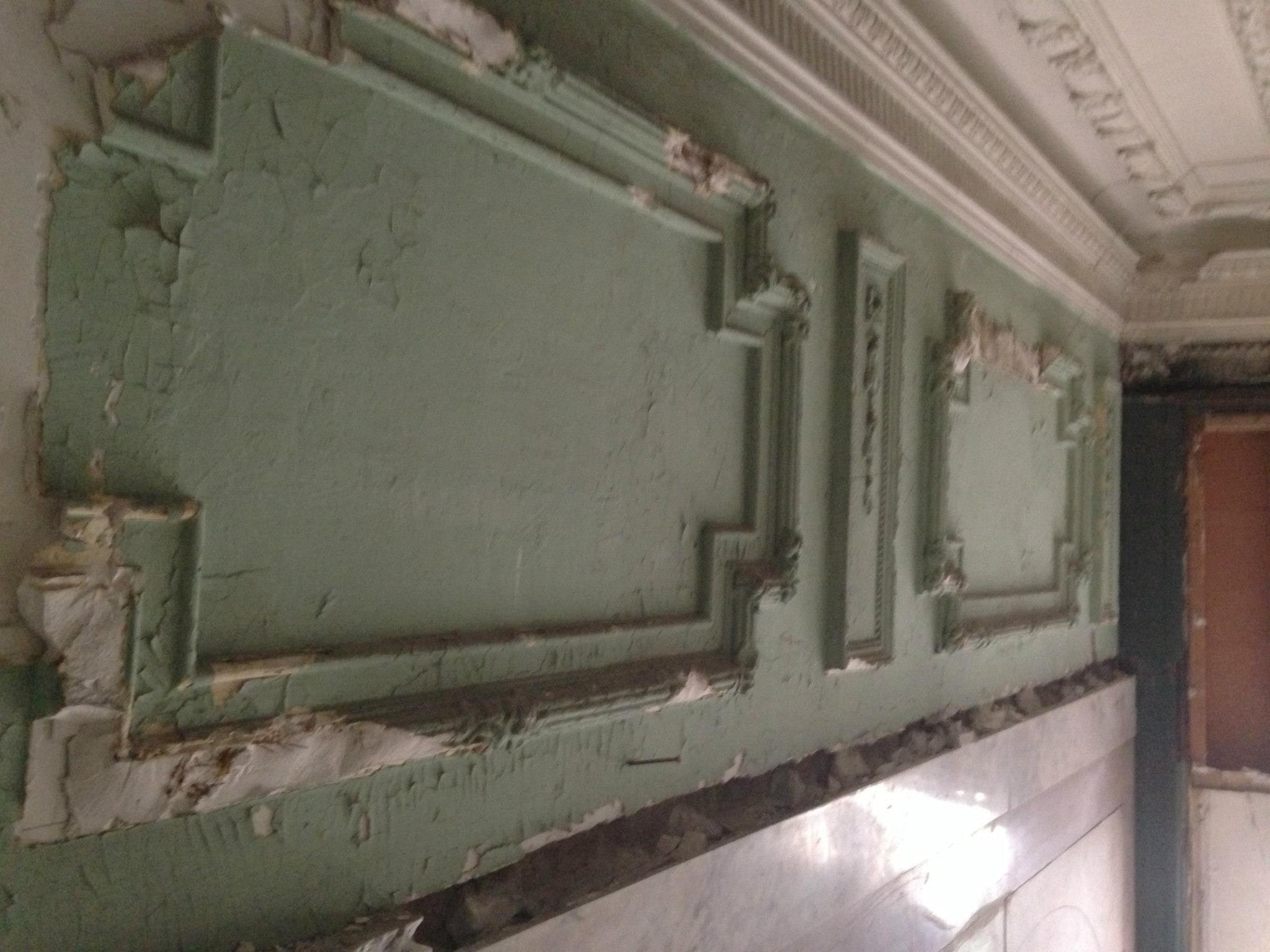 Old Plaster Entrance