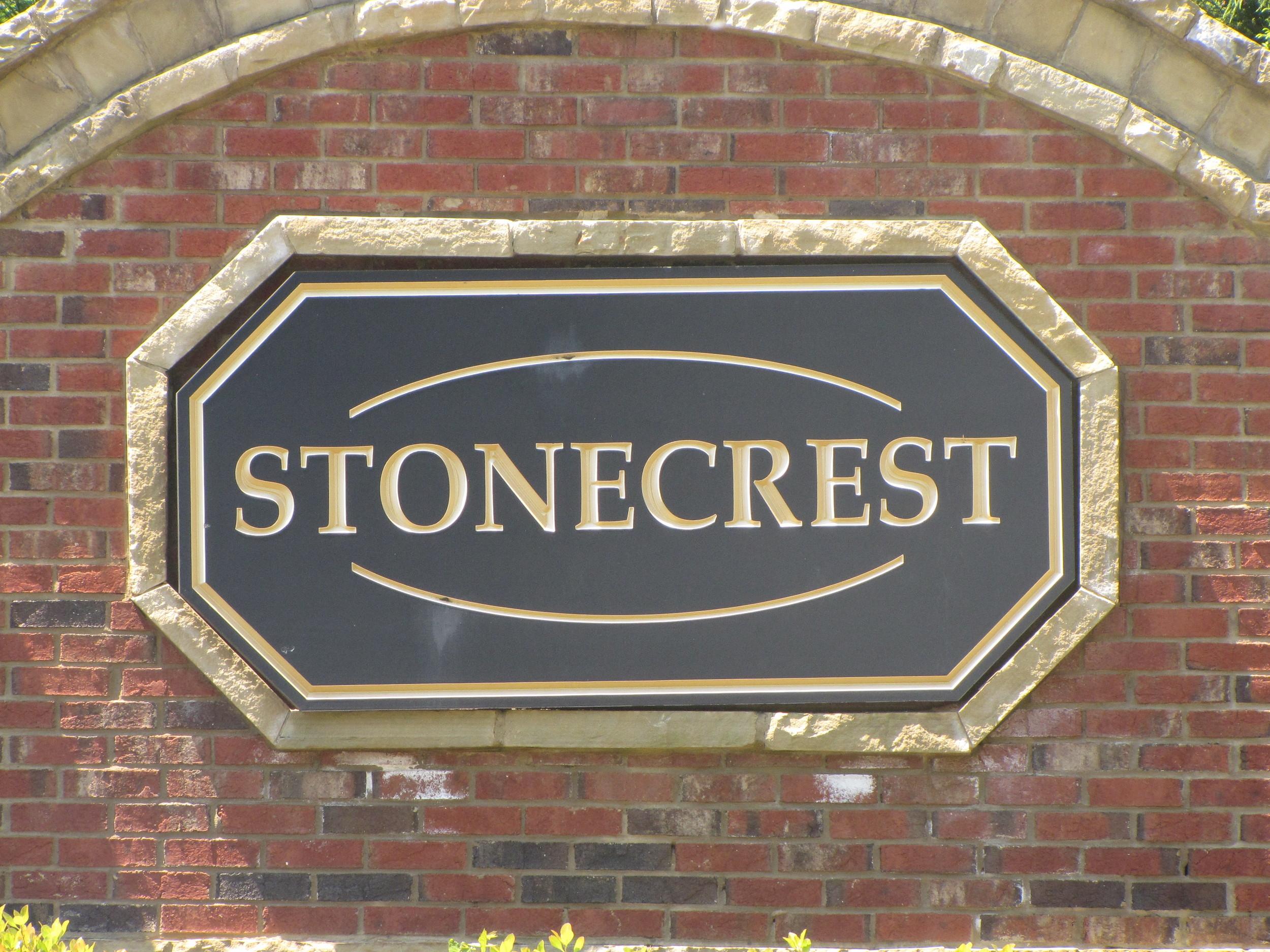 Stoncrest Neighborhood monument
