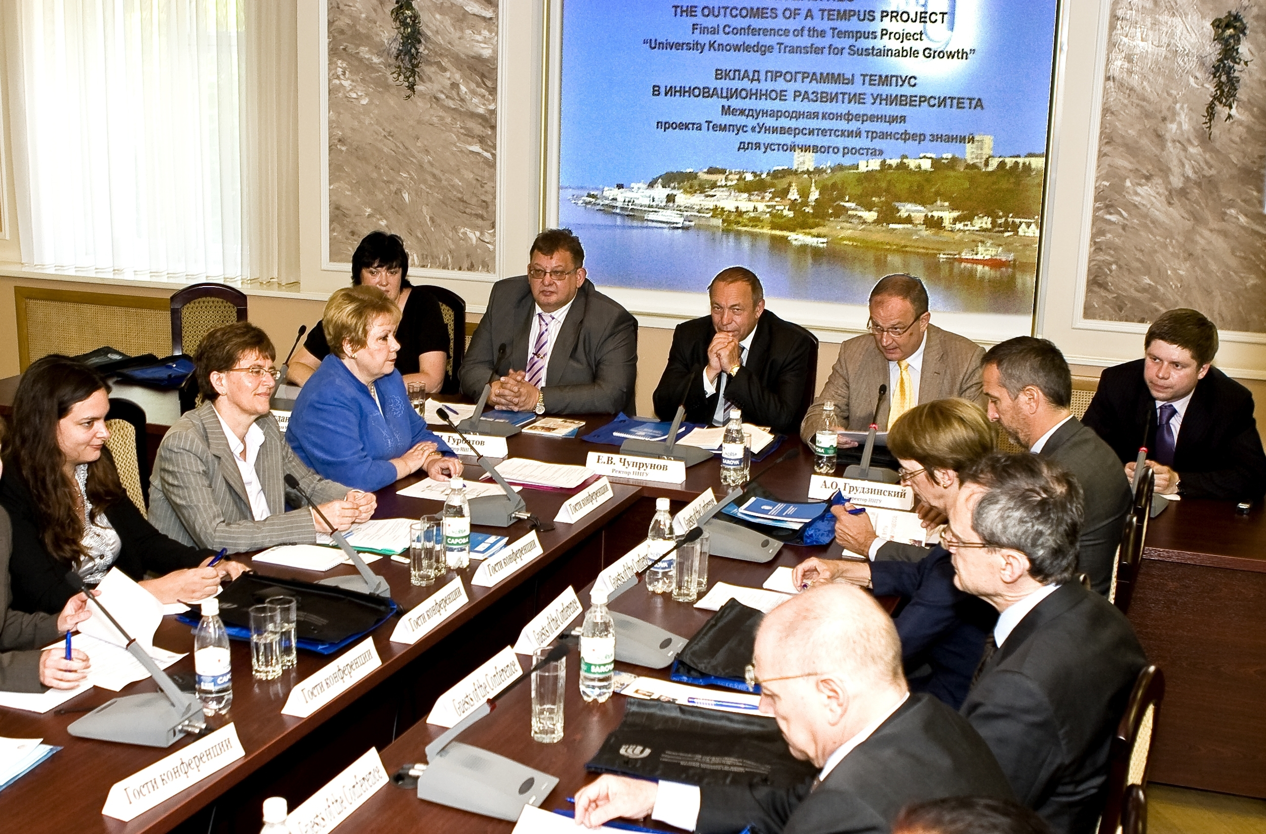 Photo UNN meeting in Russia - general panel.JPG