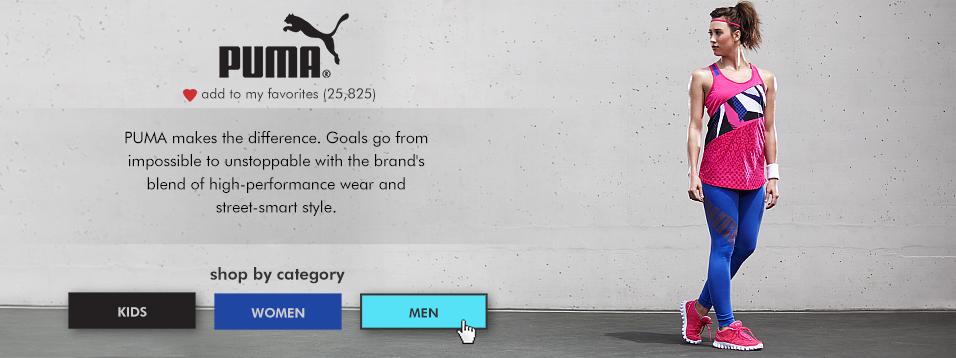 PUMA_CustomATB_WOS_WEB.jpg