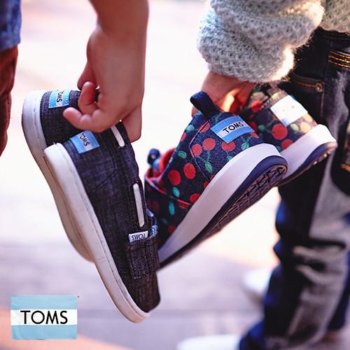 184284_toms_kids_day1.jpg