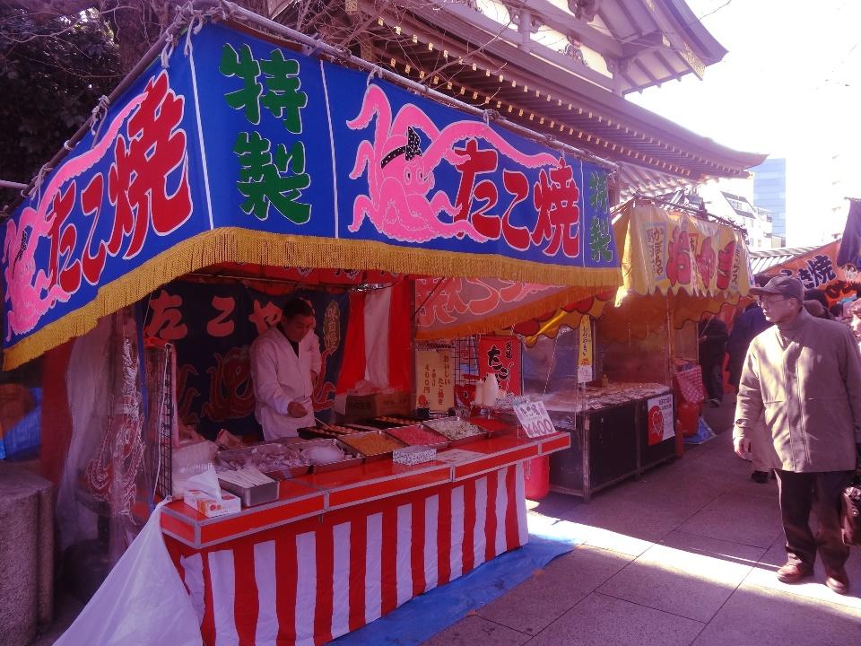 Takoyaki booth