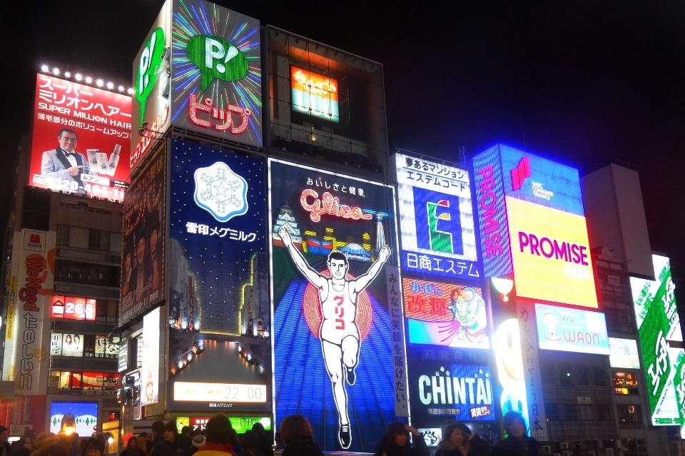 You haven't been to Osaka unless you took a picture under the Glico Running Man neon sign near the canal bridge!
