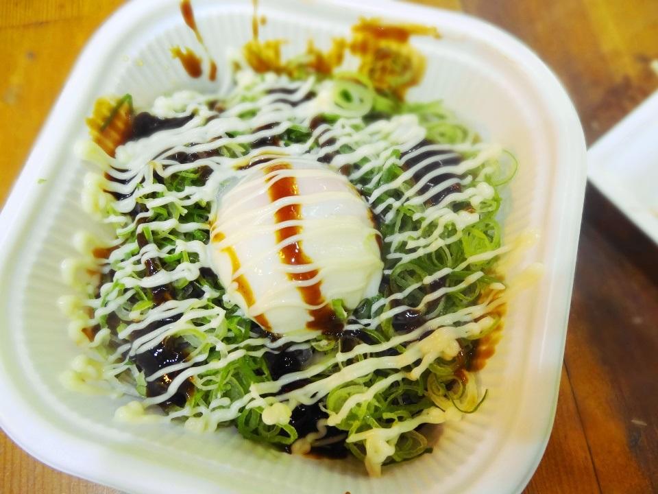 Takoyaki with Soft-Boiled Egg
