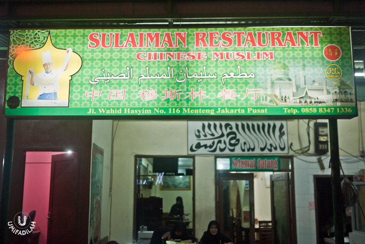 Sulaiman Restaurant: A Peek of Xinjiang Cuisine from the Chinese