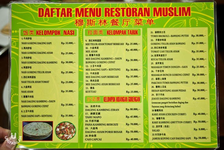 Sulaiman Menu 1: Rice, Noodles, Stir-Fry dishes.