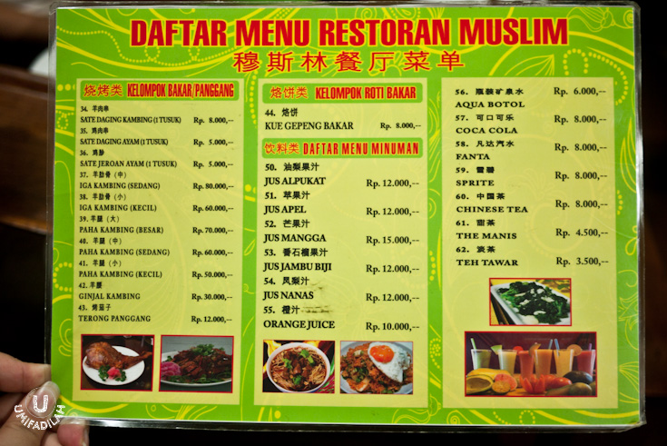 Sulaiman Menu 2: Grilled/Roasted dishes, toast & drinks.