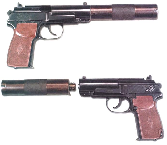 Makarov Pistolet Besshumnyy
