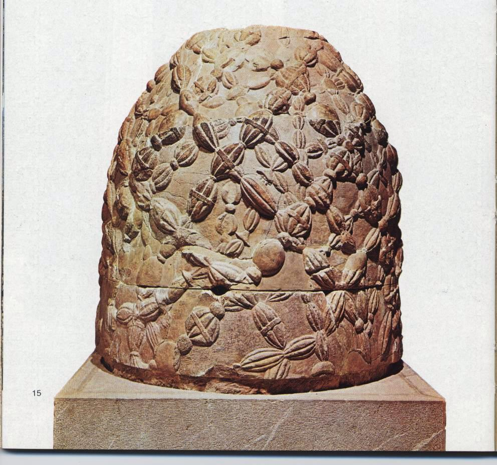 an ancient Hellenistic omphalos stone - used to mark the Oracle of Delphi - once considered to be the center of the world