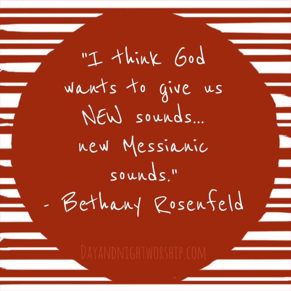 Bethany Rosenfeld.JPG
