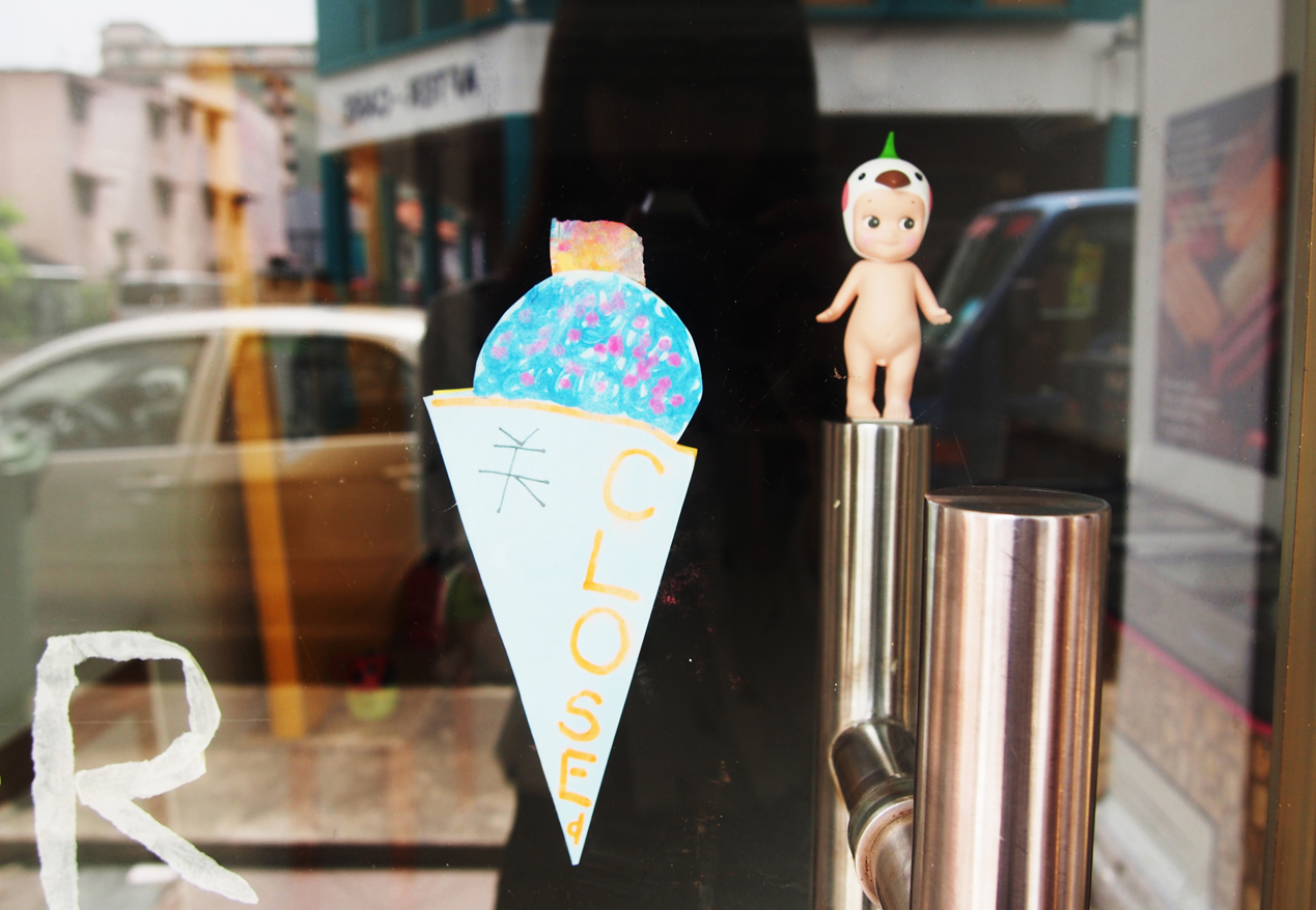 Got distracted by the cute Kewpie and ice cream sign from the cafe next door