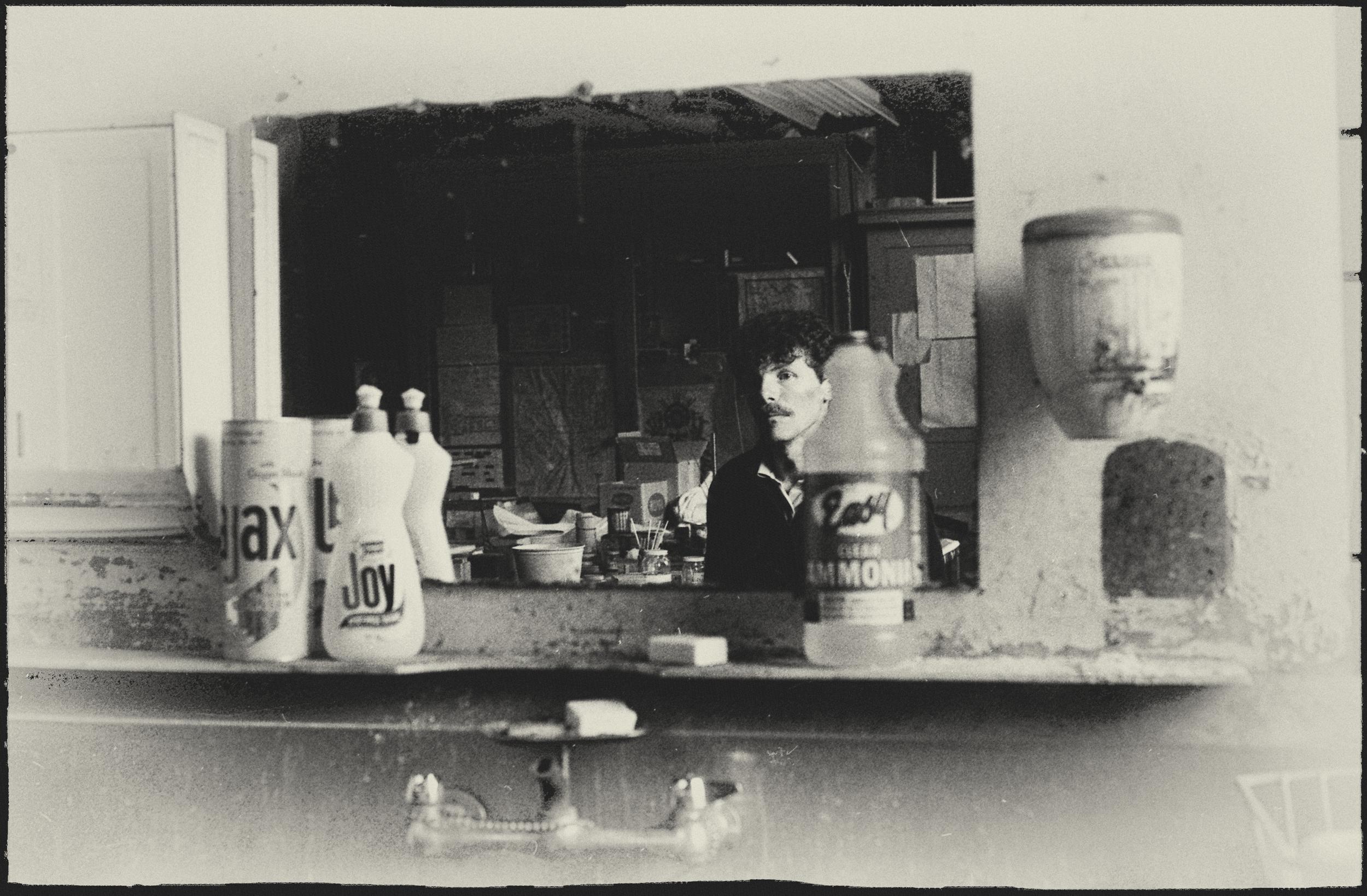 Ajax, Joy, & Easy   AMNH exhibition studios, ca. 1984