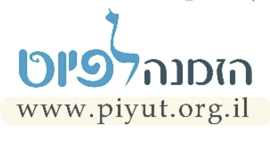 HLP logo.png